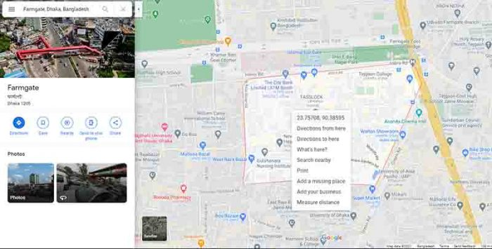 Google map latitude longitude demo for image optimization for image submission example-zerotechit